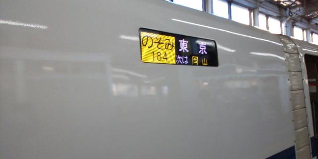 f:id:shinano381:20190815235632j:image