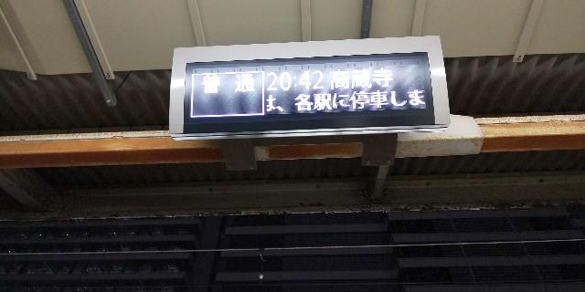 f:id:shinano381:20190816000341j:image