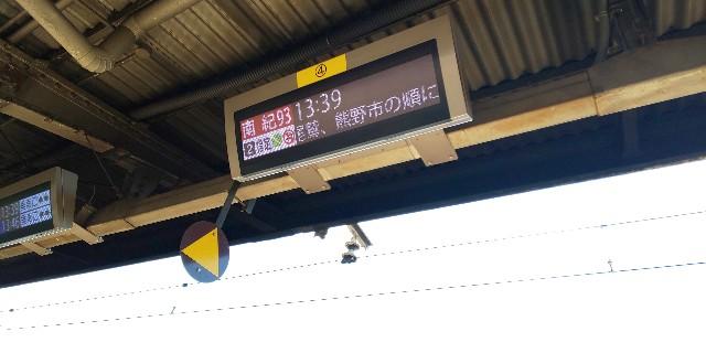 f:id:shinano381:20190828092108j:image