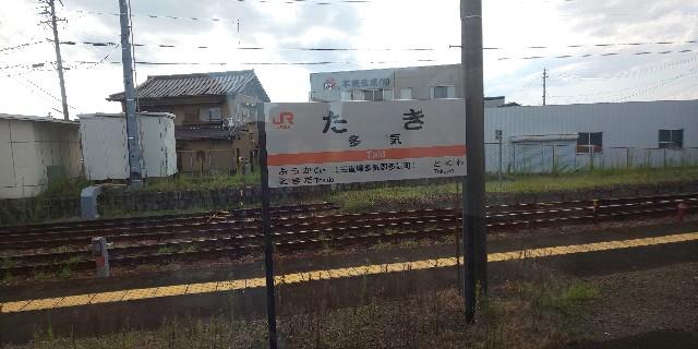 f:id:shinano381:20190828115041j:image