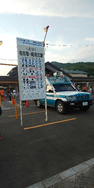 f:id:shinano381:20190828121435j:image