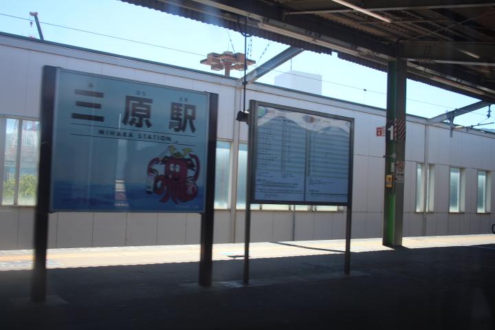 f:id:shinano381:20190911100947j:plain