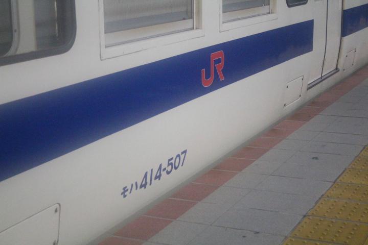 f:id:shinano381:20190913030427j:plain