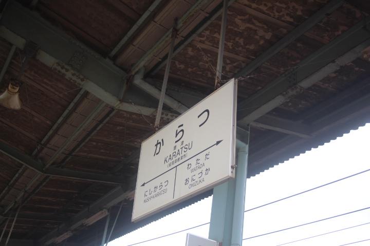 f:id:shinano381:20190915000923j:plain