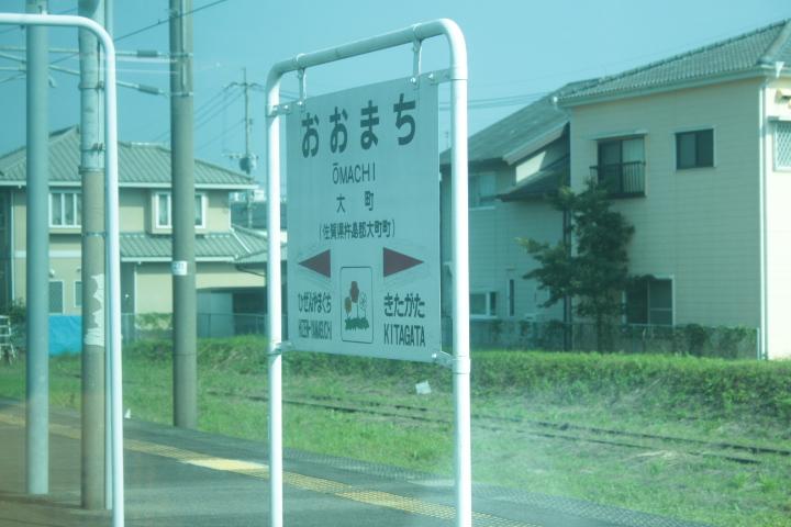 f:id:shinano381:20190917040652j:plain