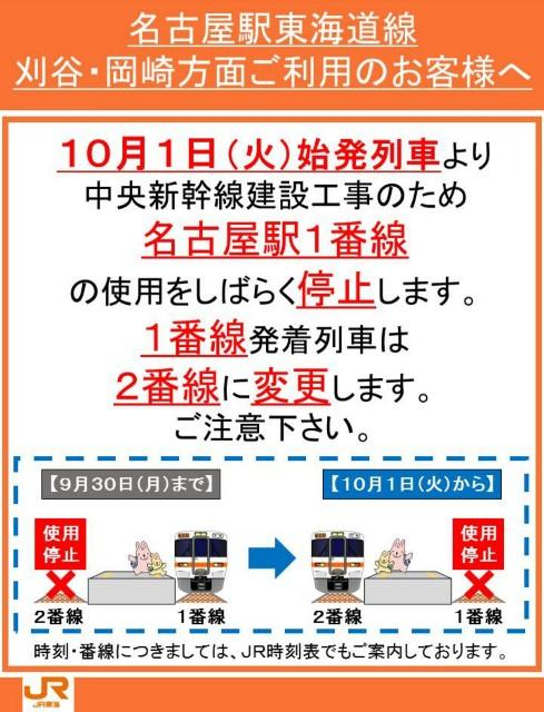f:id:shinano381:20191001033755j:image
