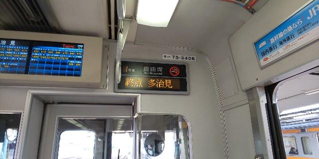 f:id:shinano381:20191001035106j:image