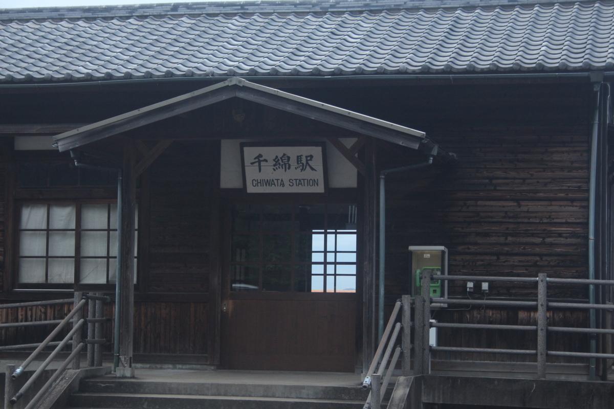 f:id:shinano381:20191202162152j:plain