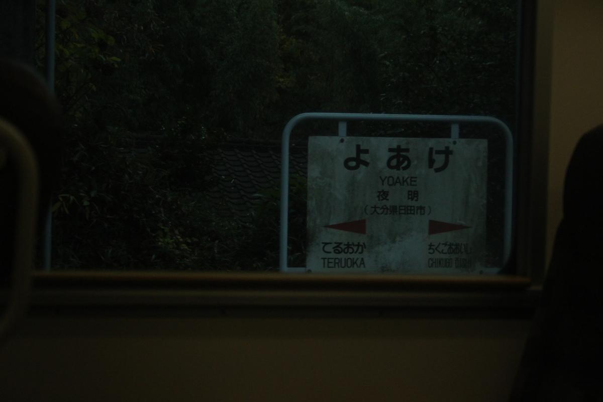 f:id:shinano381:20191204205811j:plain