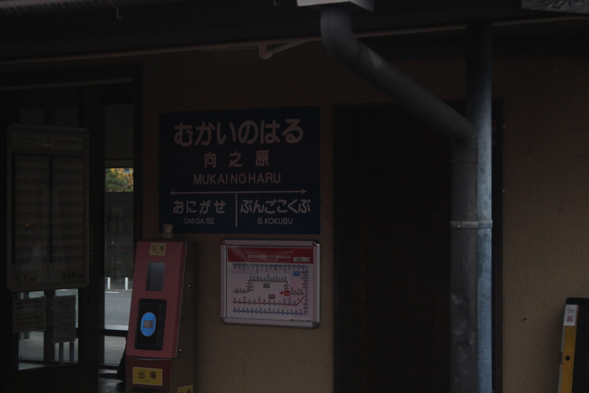 f:id:shinano381:20191209081416j:plain
