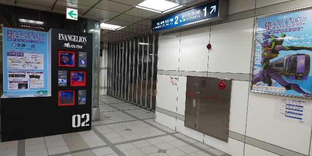 f:id:shinano381:20200111134453j:image