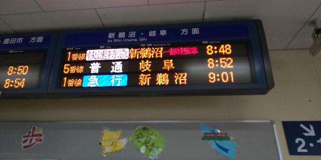 f:id:shinano381:20200111161020j:image