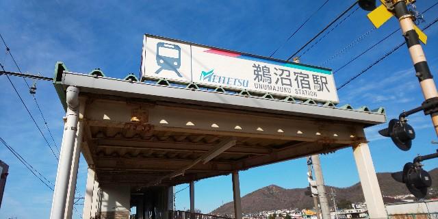 f:id:shinano381:20200112155453j:image