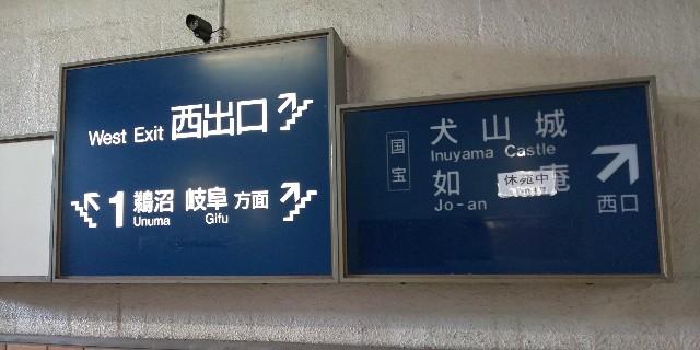 f:id:shinano381:20200120170228j:image