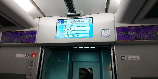 f:id:shinano381:20200120170839j:image