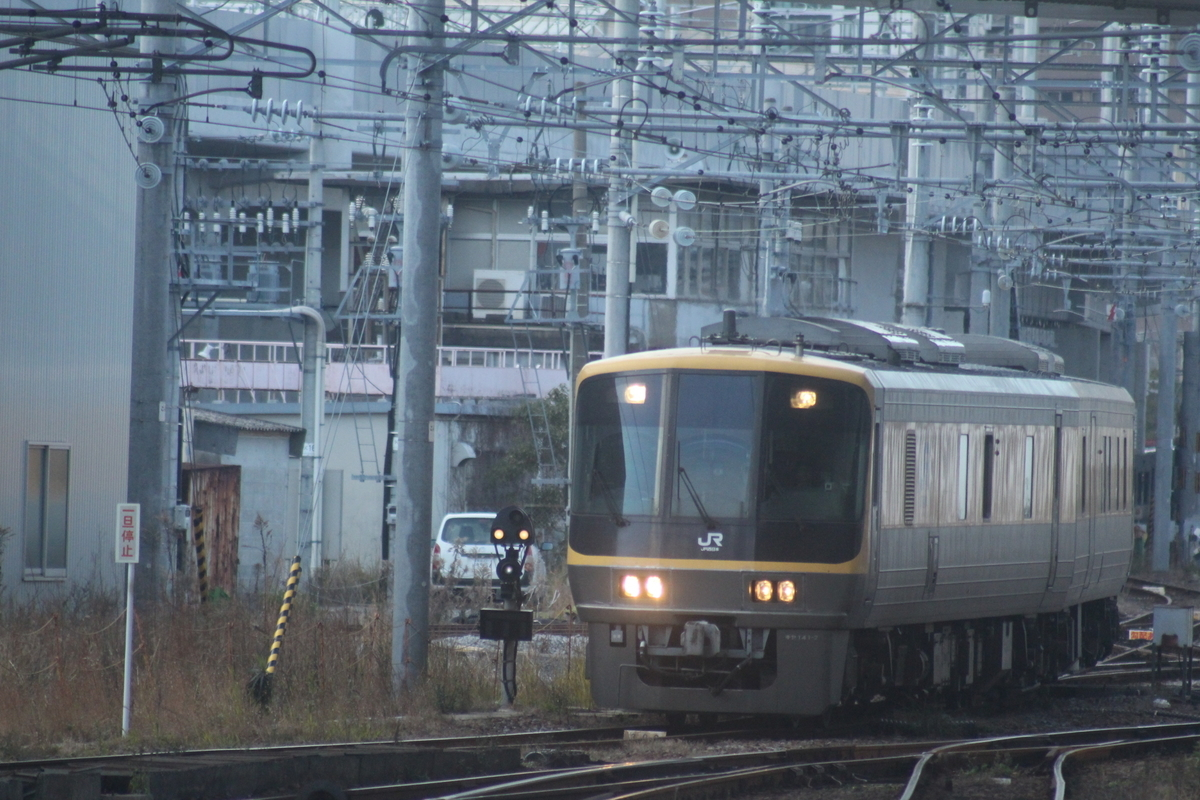 f:id:shinano381:20200218165025j:plain