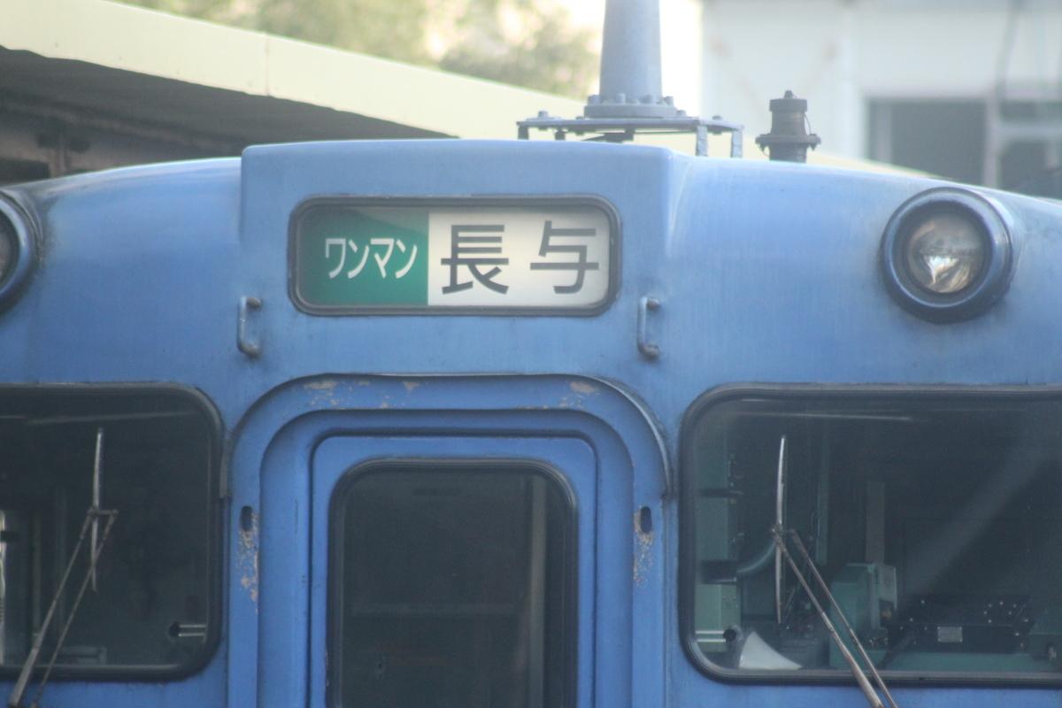 f:id:shinano381:20200218170057j:plain