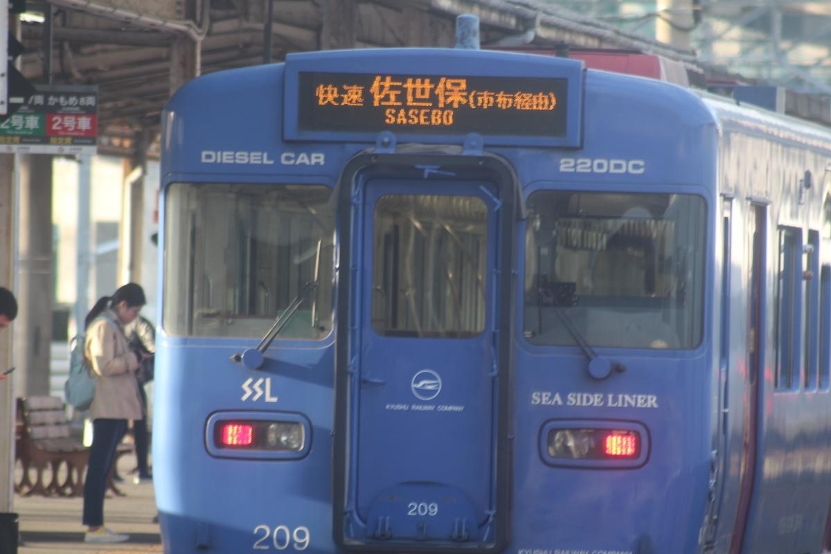 f:id:shinano381:20200218171019j:plain