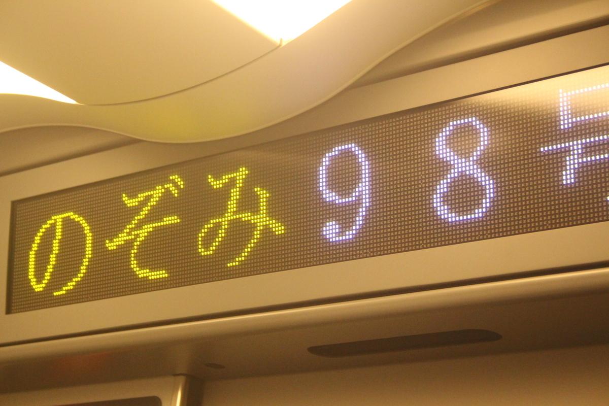 f:id:shinano381:20200218200530j:plain