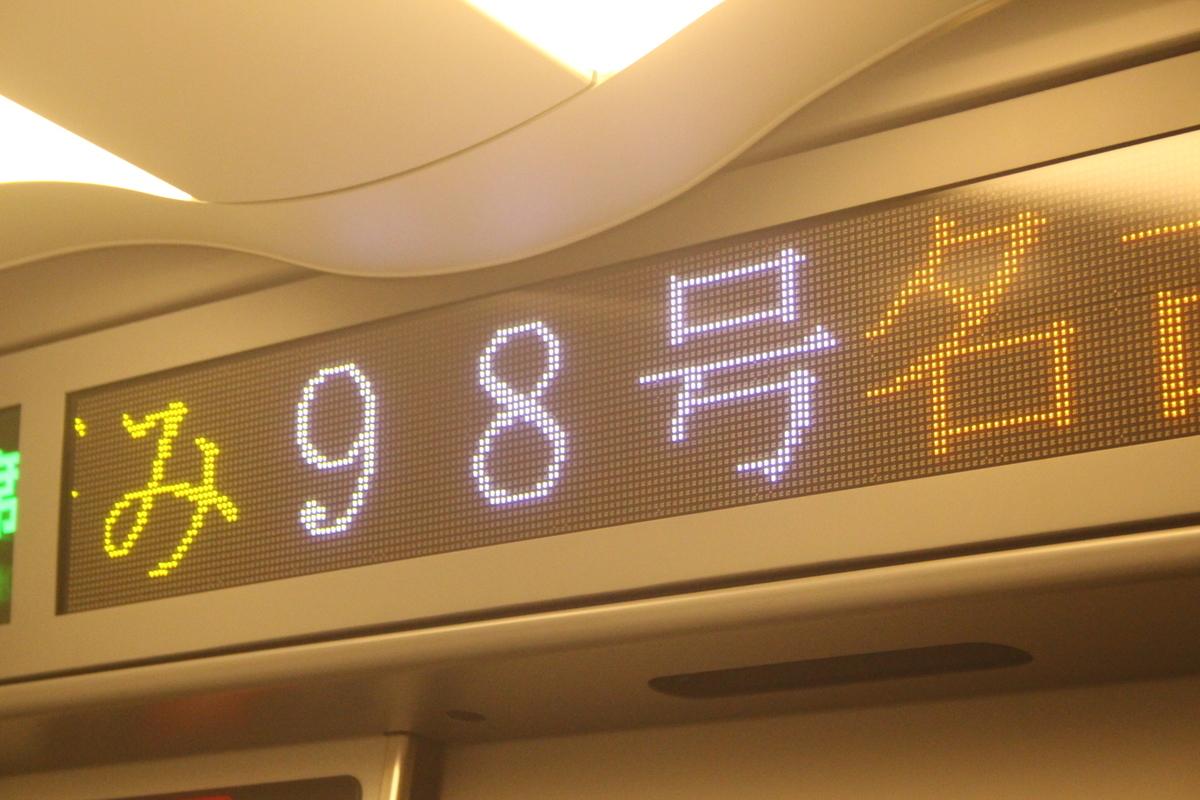 f:id:shinano381:20200218200531j:plain
