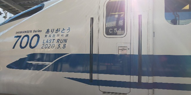 f:id:shinano381:20200219113100j:image