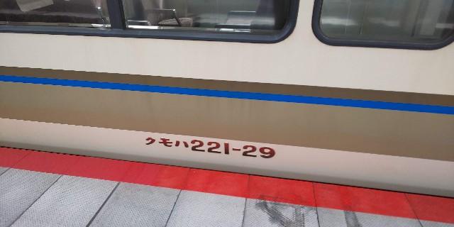 f:id:shinano381:20200219115228j:image