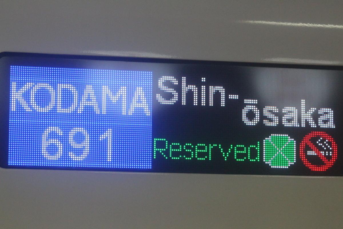 f:id:shinano381:20200225065230j:plain