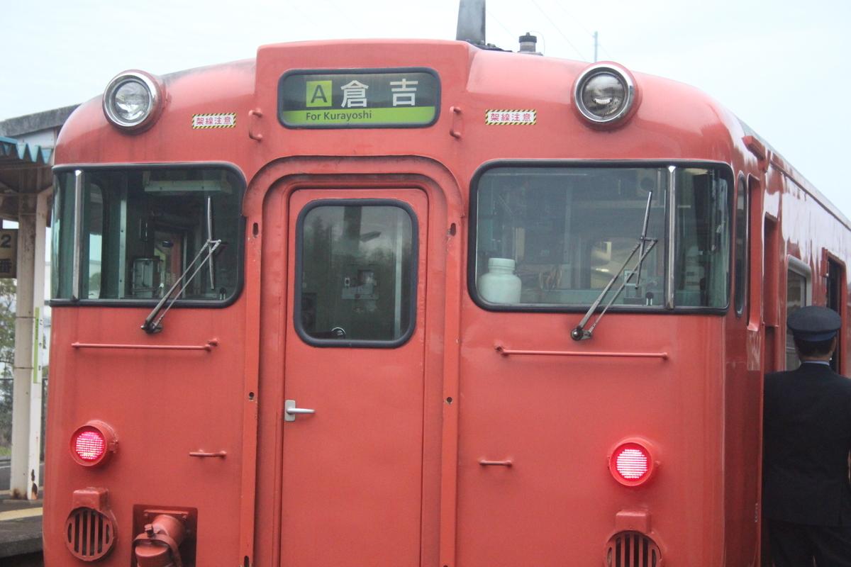 f:id:shinano381:20200225131132j:plain