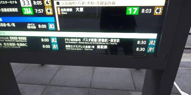 f:id:shinano381:20200305120100j:image