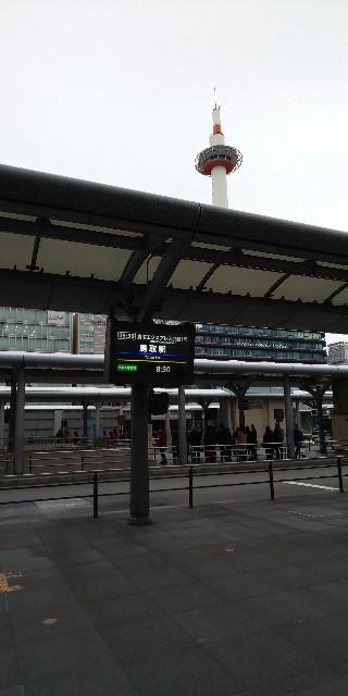 f:id:shinano381:20200305120240j:image