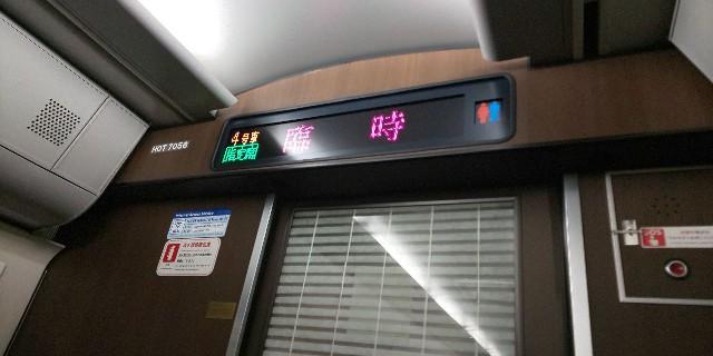 f:id:shinano381:20200306125447j:image