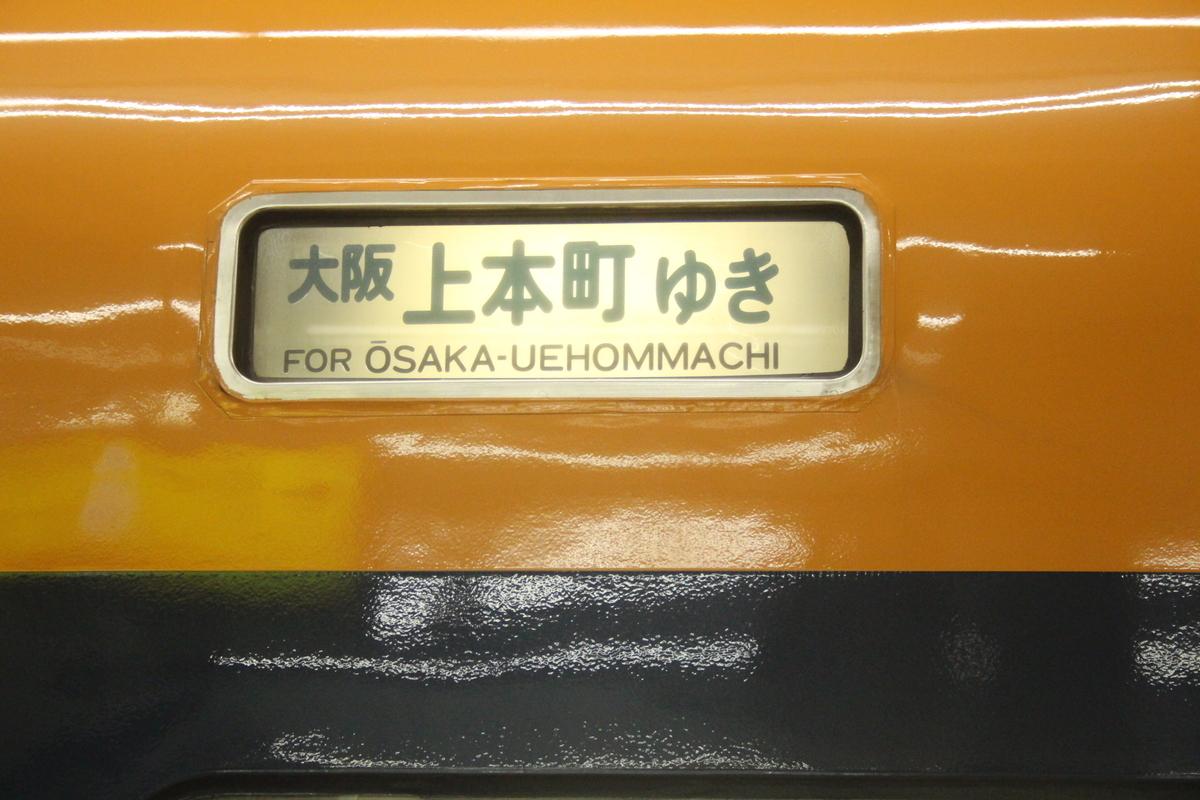 f:id:shinano381:20200311055803j:plain