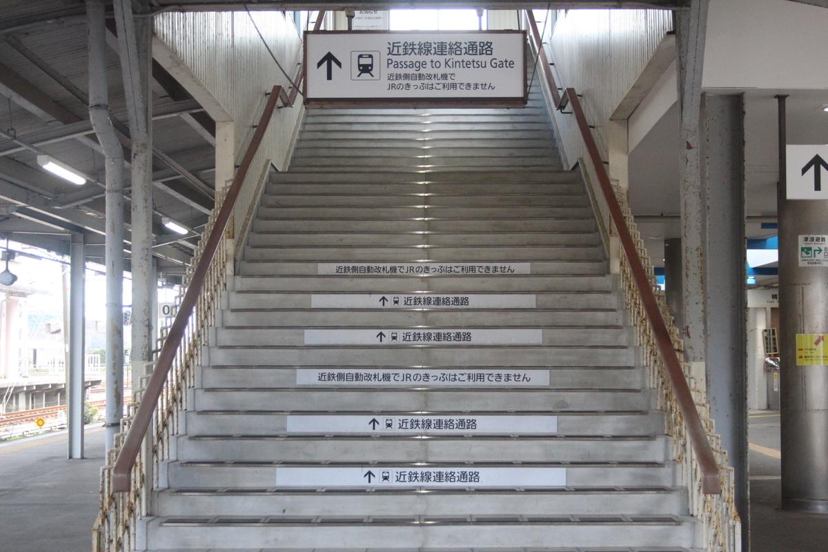 f:id:shinano381:20200311114602j:plain