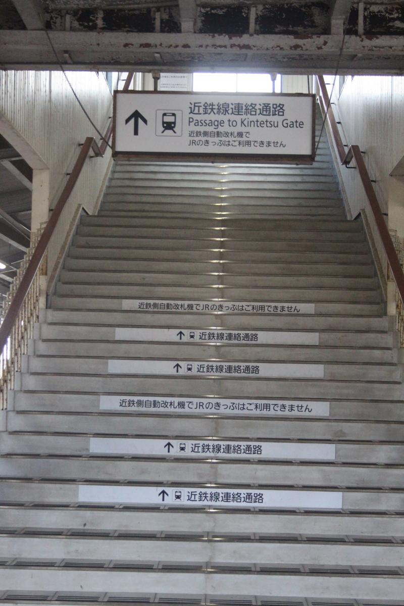 f:id:shinano381:20200311114608j:plain