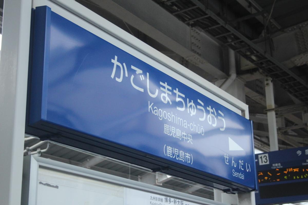f:id:shinano381:20200330022256j:plain