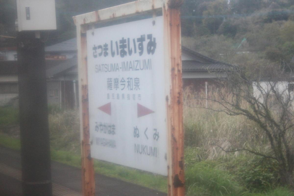 f:id:shinano381:20200330025206j:plain