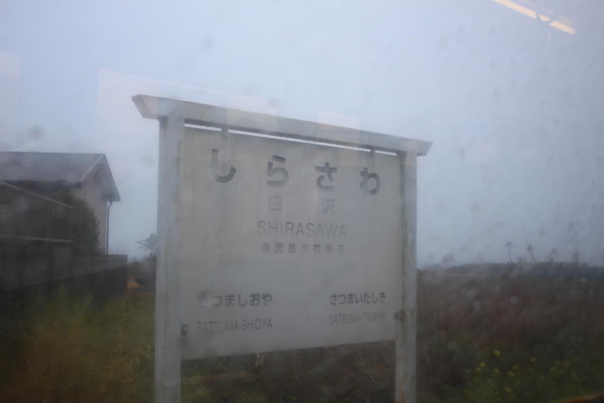 f:id:shinano381:20200330124830j:plain
