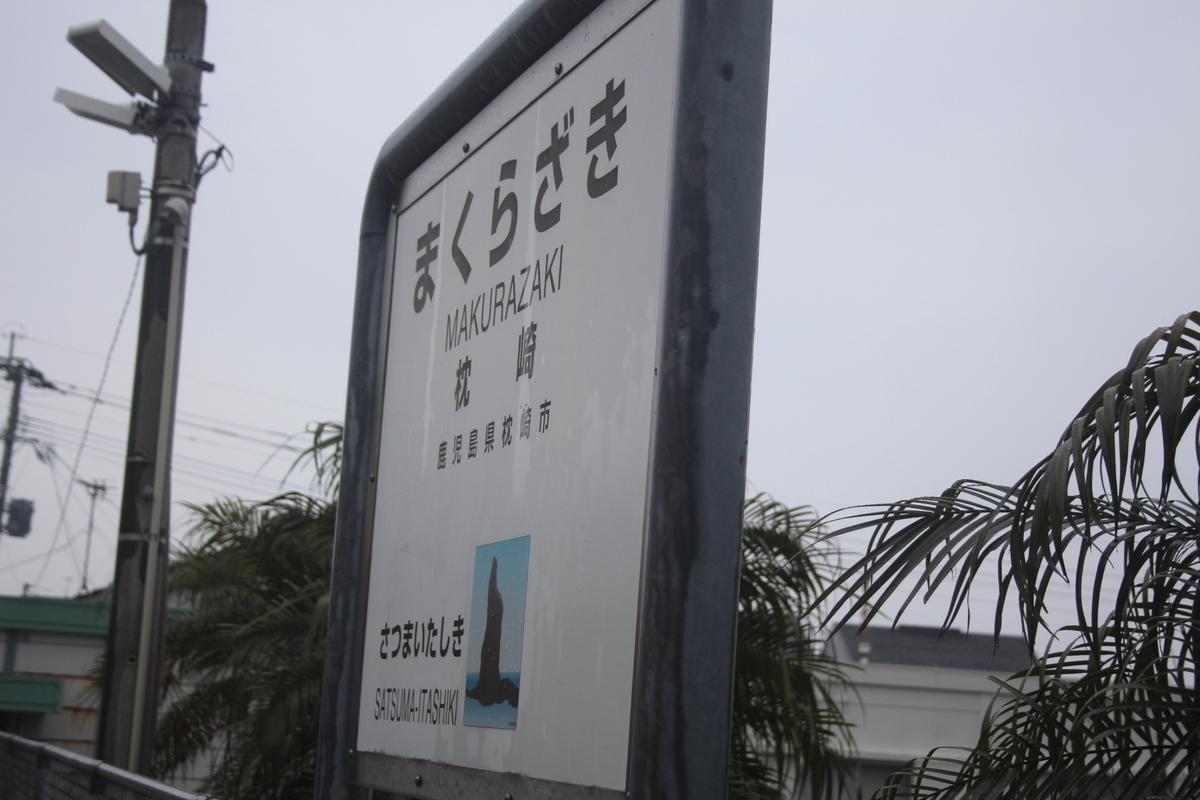 f:id:shinano381:20200330130111j:plain