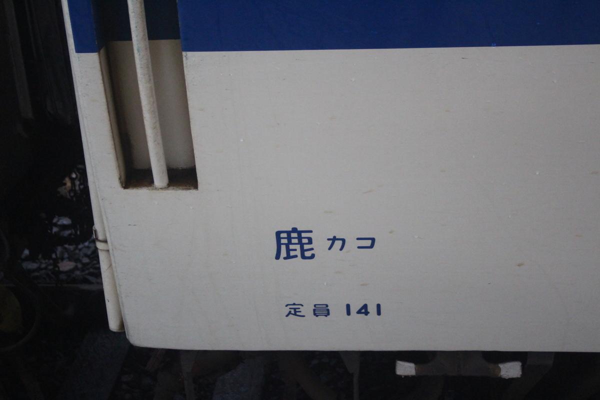 f:id:shinano381:20200330132118j:plain