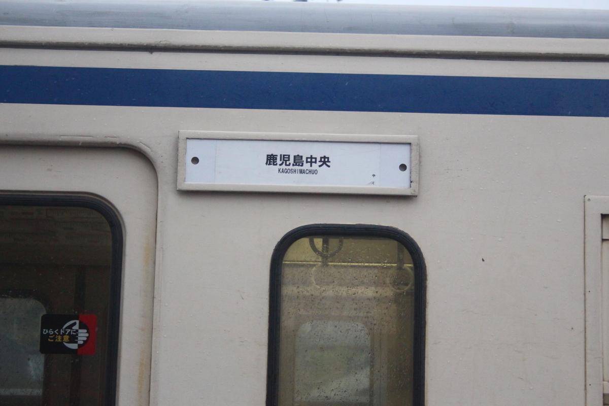f:id:shinano381:20200330132147j:plain