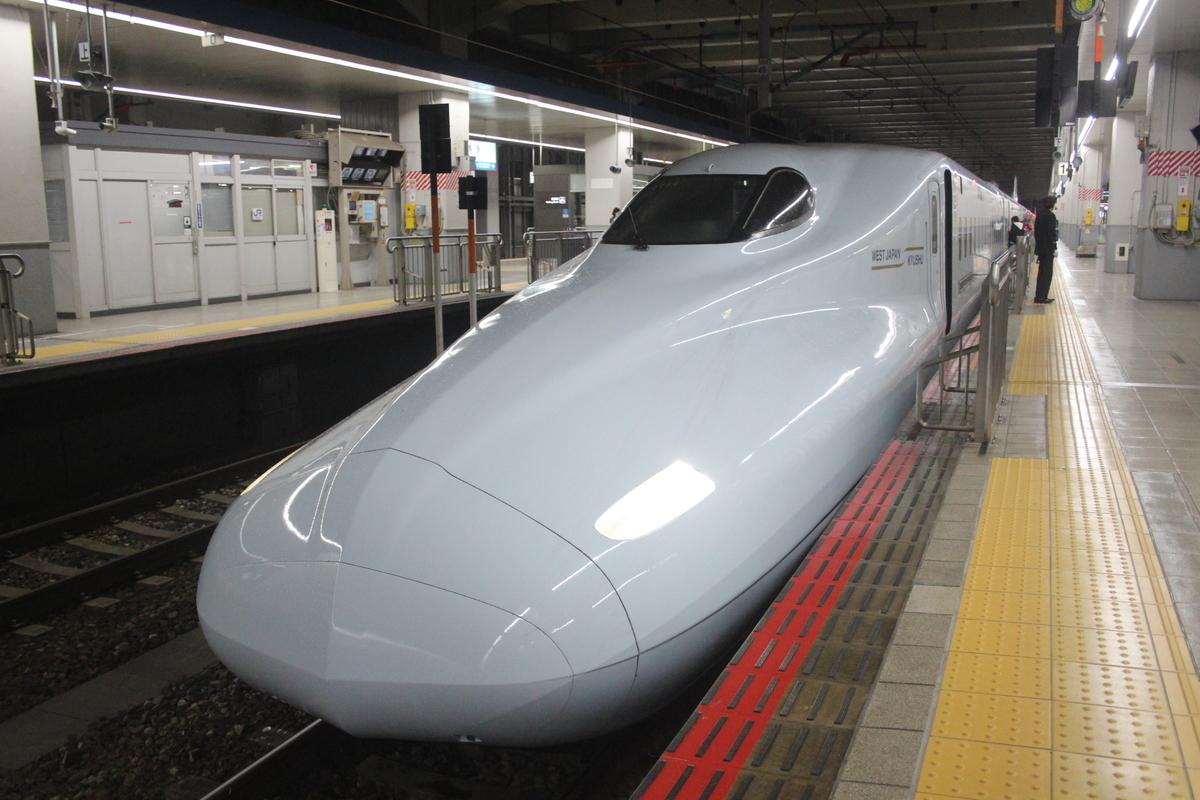 f:id:shinano381:20200330144037j:plain
