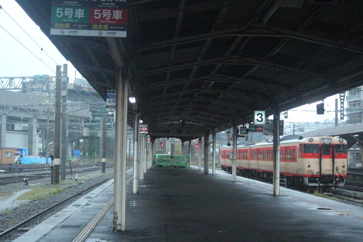 f:id:shinano381:20200330172949j:plain
