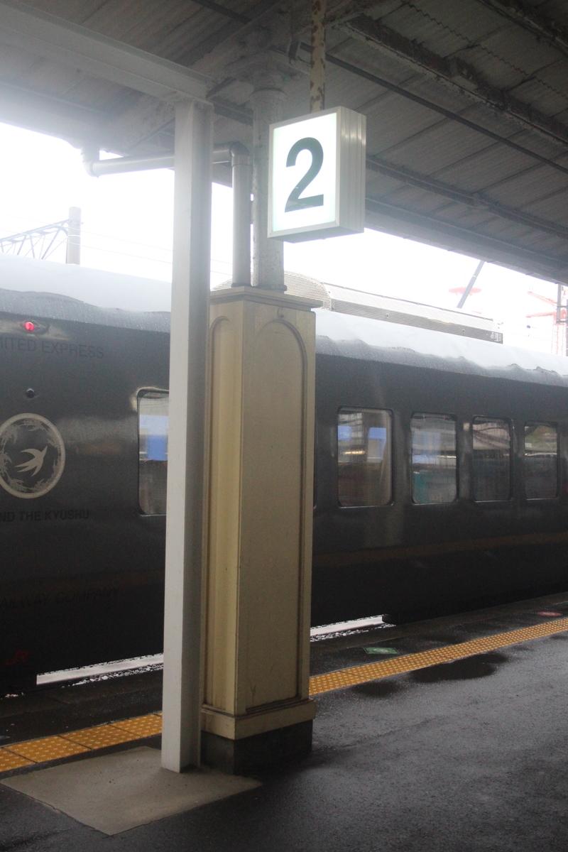 f:id:shinano381:20200330180427j:plain
