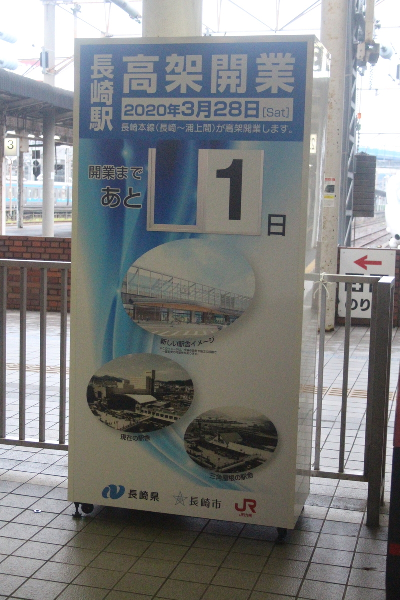 f:id:shinano381:20200330180723j:plain