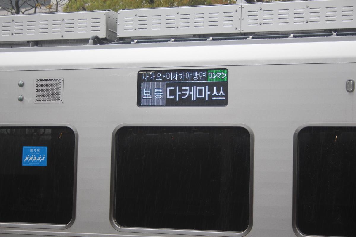 f:id:shinano381:20200330201110j:plain
