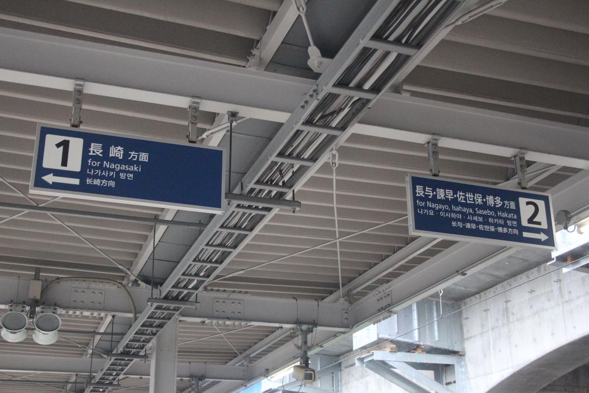 f:id:shinano381:20200330204324j:plain