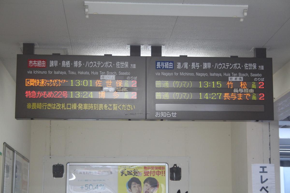 f:id:shinano381:20200330204714j:plain