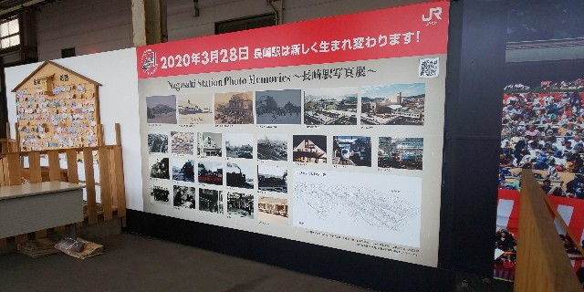 f:id:shinano381:20200331200145j:image