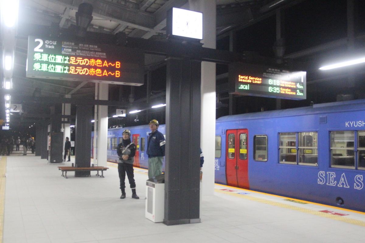 f:id:shinano381:20200404144015j:plain