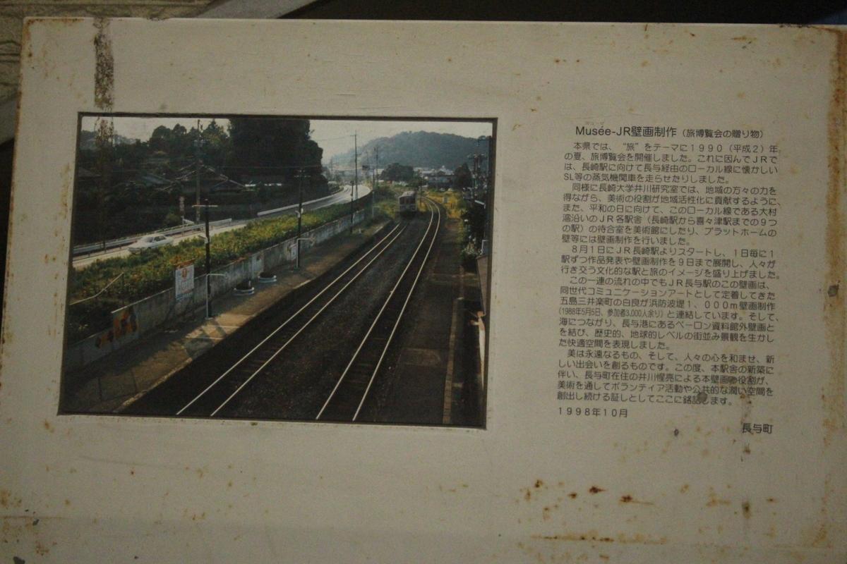 f:id:shinano381:20200404144643j:plain